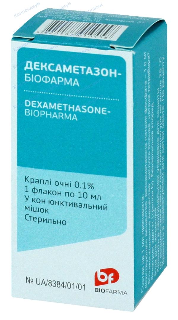 Дексаметазон кап. глаз. 0,1% фл. 10 мл №1