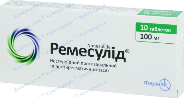 Ремесулид табл. 100 мг №10