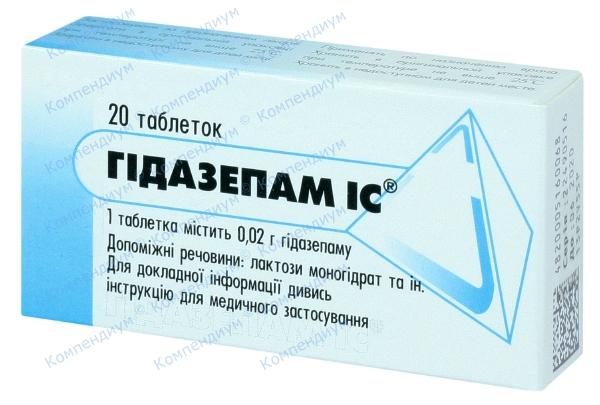 Гидазепам IC табл. 20 мг №20