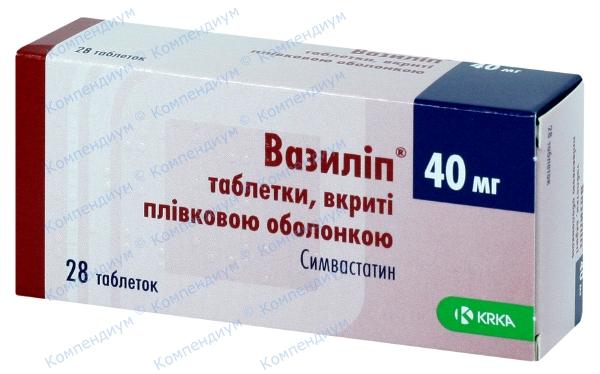 Вазилип табл. п/о 40 мг №28