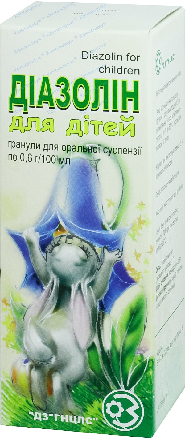 Диазолин гран. д/п сусп. 0,6 г/100 мл фл. 9 г №1