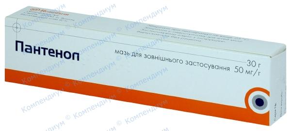 Пантенол мазь 50 мг/г туба 30 г №1