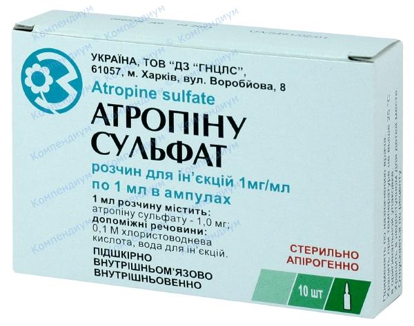 Атропин р-р д/ин. 0,1% амп. 1 мл №10