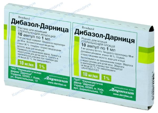Дибазол р-р д/ин. 10 мг/мл амп. 1 мл №10