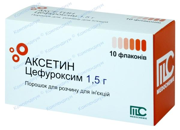 Аксетин пор. д/ин. 1500 мг №10