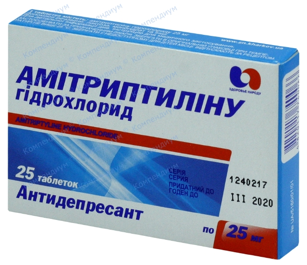 Амитриптилин табл. 25 мг №25