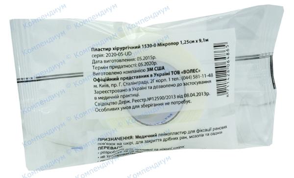 Лейкопластырь Micropore 1,25 см * 9,1 м, белый №1