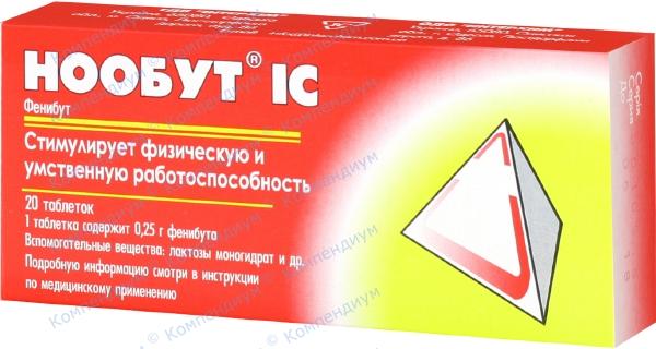 Нообут табл. 250 мг №20