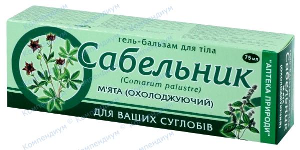 Сабельник гель-бальзам охлаждающий туба 75 г