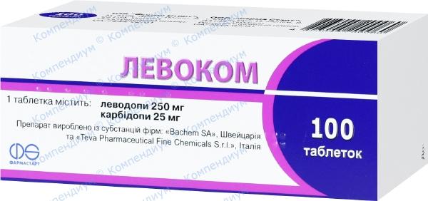 Левоком табл. 250 мг + 25 мг №100