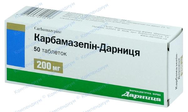 Карбамазепин табл. 200 мг №50
