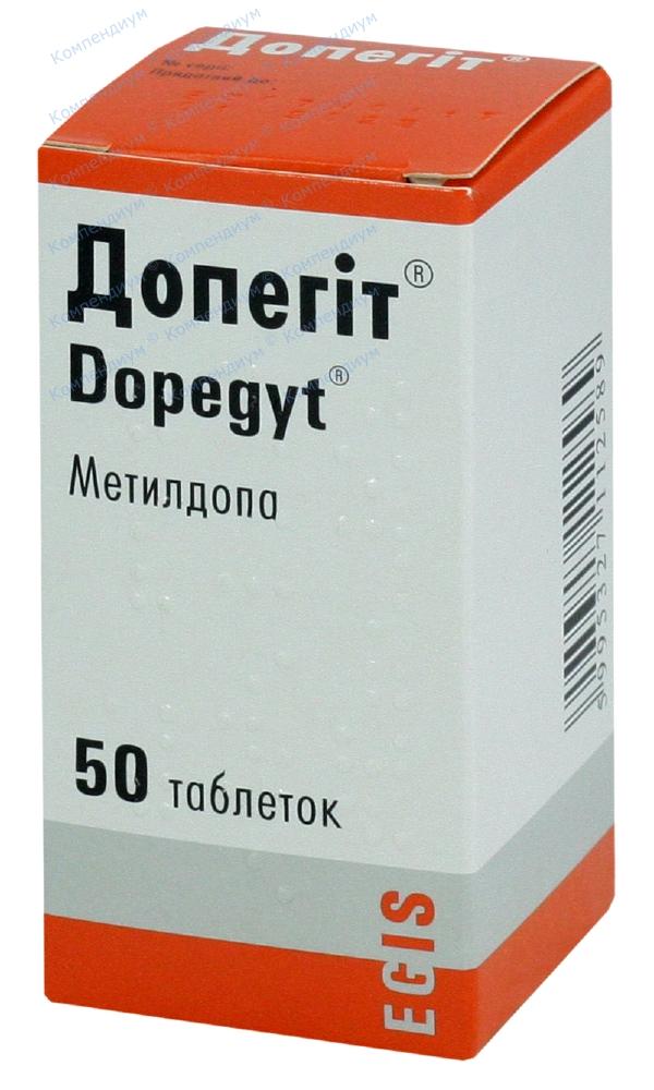 Допегит табл. 250 мг №50