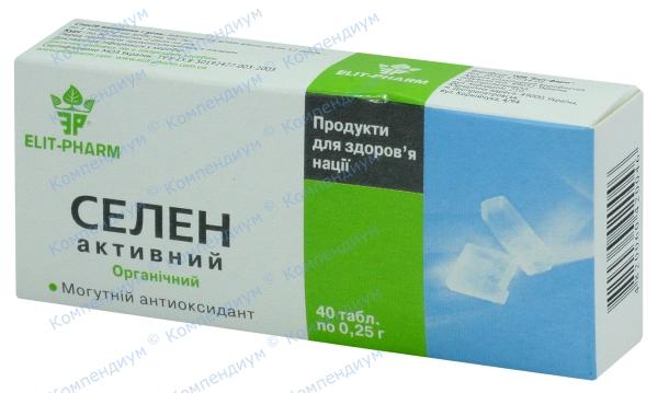 Мин. комплекс с селеном табл. 250 мг №40