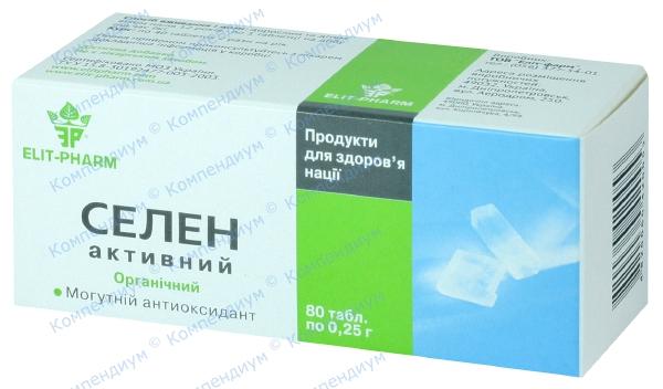 Мин. комплекс с селеном табл. 250 мг №80
