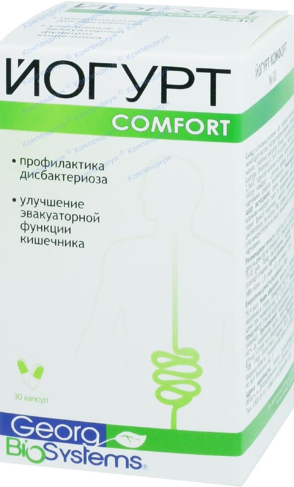 Йогурт Comfort капс. №30