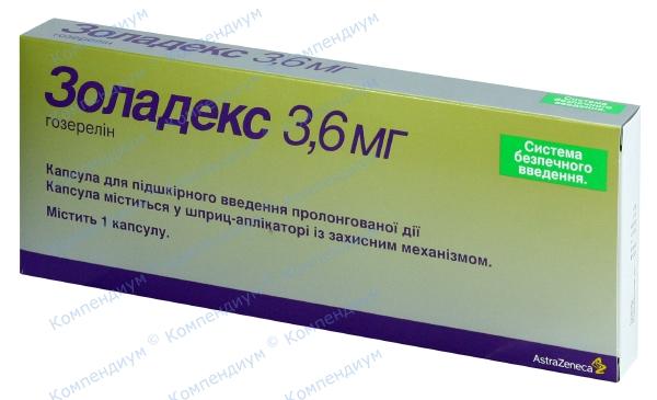 Золадекс капс. пролонг. 3,6 мг шприц-аппл. №1