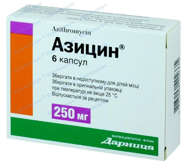 Азицин капс. 250 мг №6