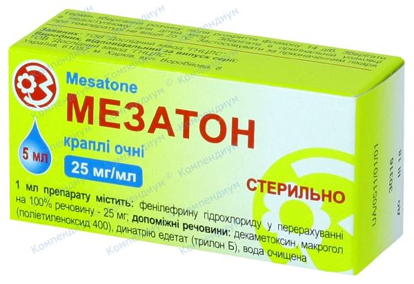 Мезатон кап. глаз. 2,5% фл. 5 мл №1