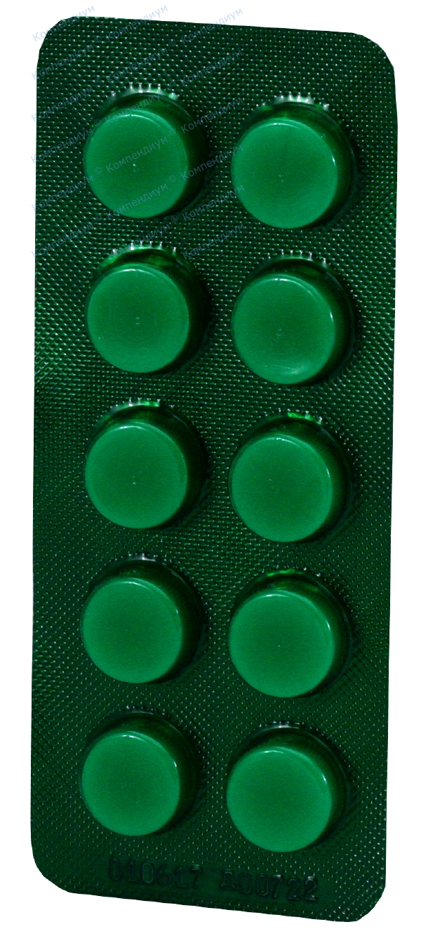 Фталазол табл. 500 мг №10