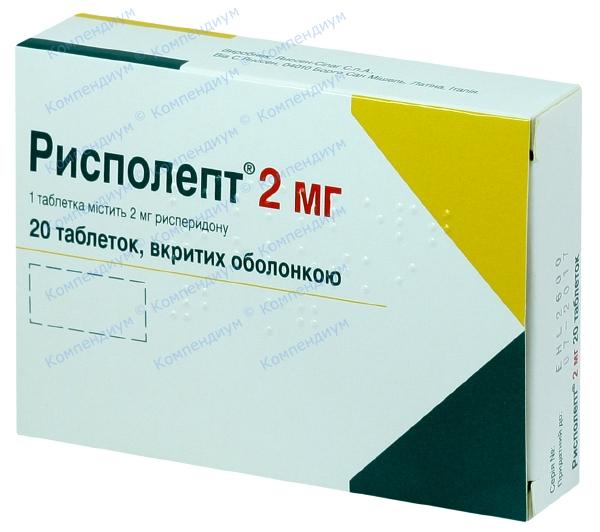 Рисполепт табл. п/о 2 мг №20