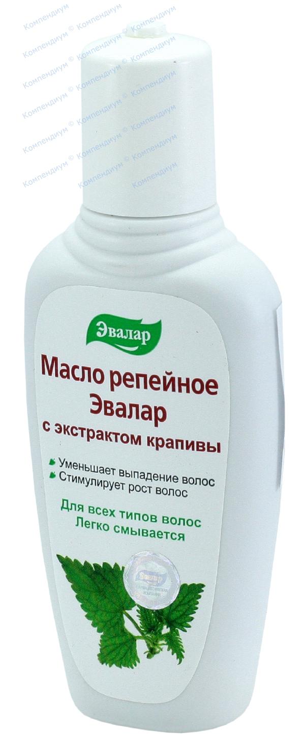 Масло репейное с экстрактом крапивы 100 мл