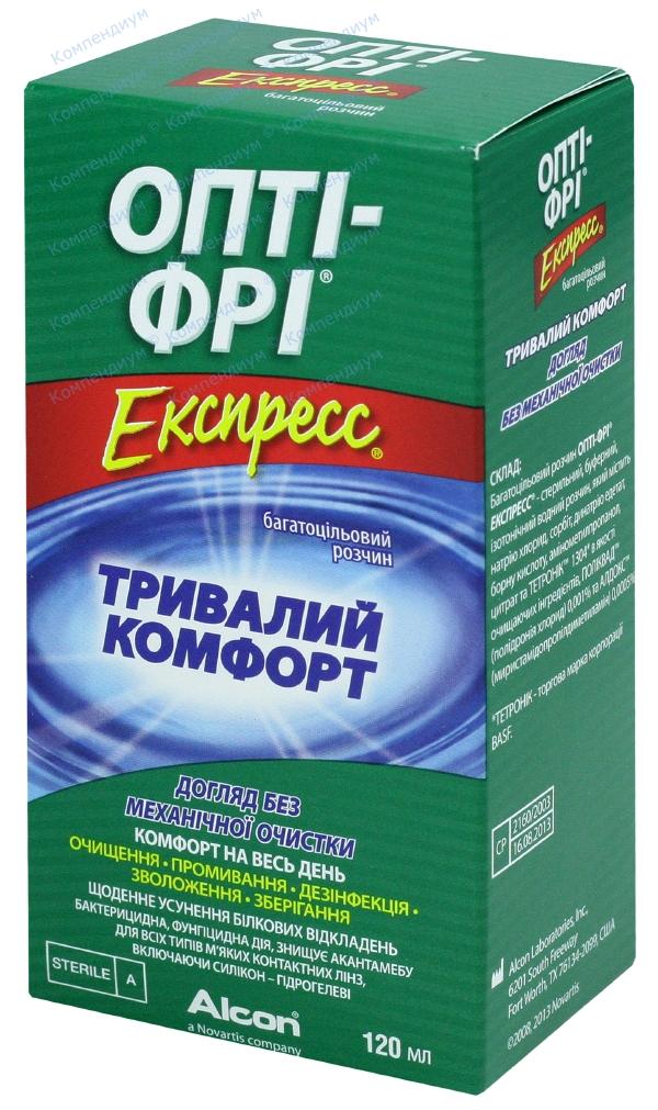 Многоцелевой р-р Опти-фри экспресс 120 мл, с конт.
