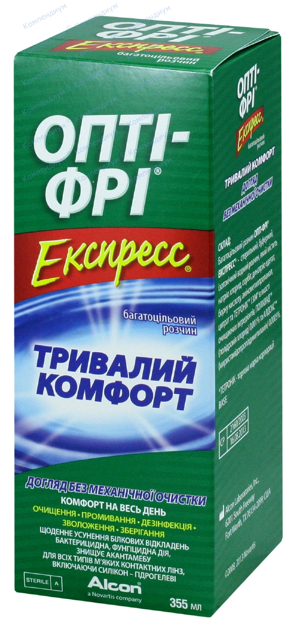 Многоцелевой р-р Опти-фри экспресс 355 мл, с конт.