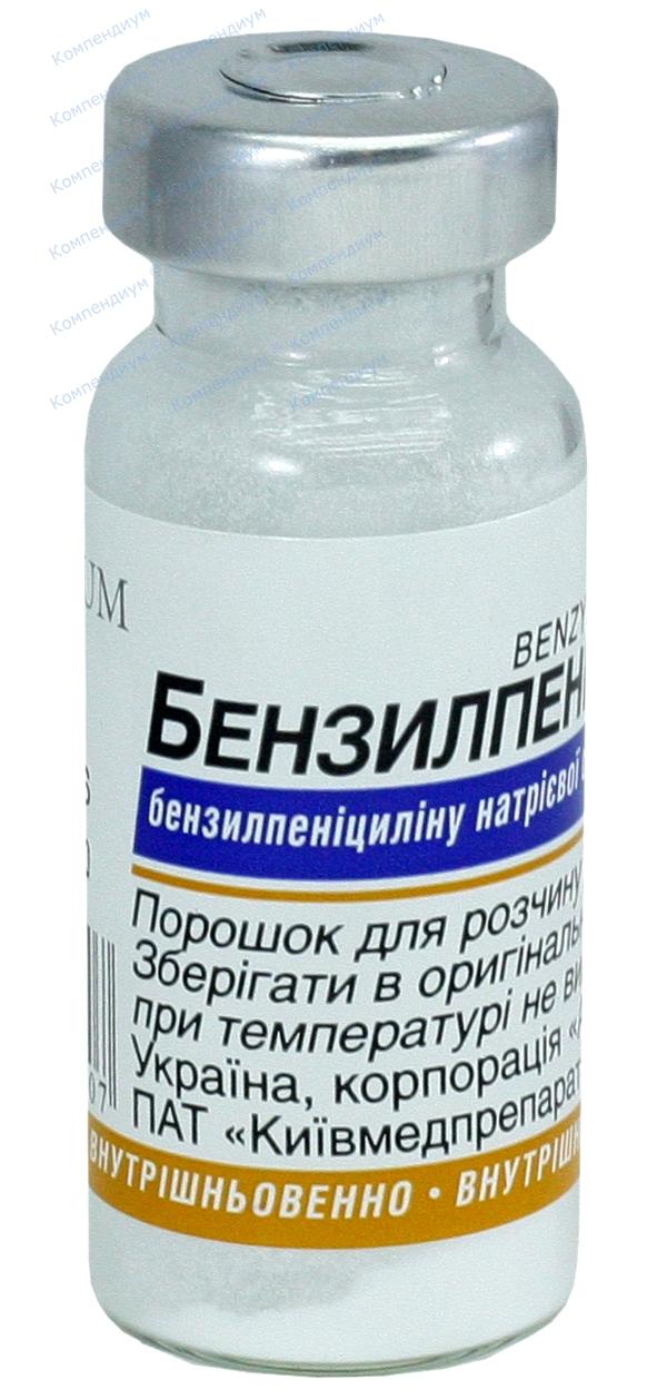 Бензилпенициллин пор. д/ин. 500000 ЕД фл. №1