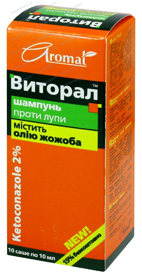 Шампунь Виторал от перхоти пакет 10 мл №10