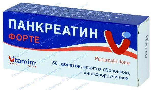 Панкреатин форте табл. п/о №50
