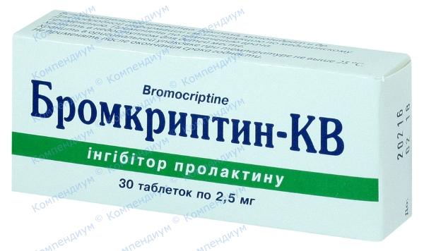 Бромкриптин табл. 2,5 мг №30