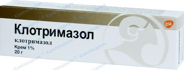 Клотримазол крем 1% туба 20 г