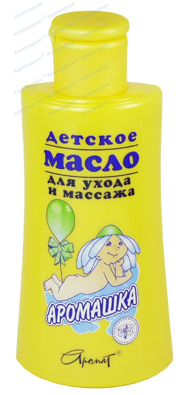 Масло детское Аромашка д/ухода и массажа фл. 150 мл