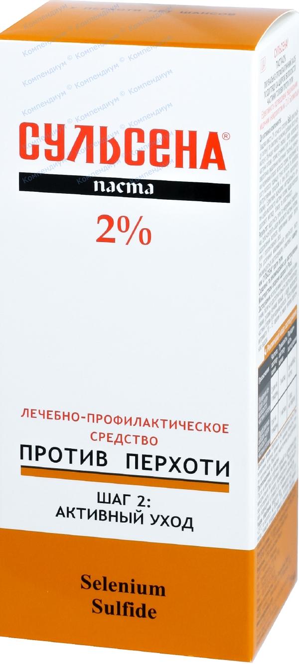 Сульсена паста 2% 75 мл