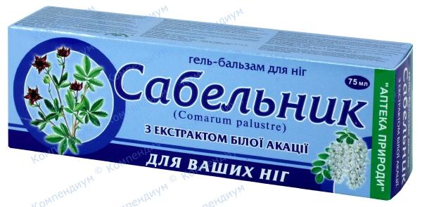 Сабельник гель-бальзам для ног с экстрактом белой акации 75 г, д/ног, экстракт белой акации