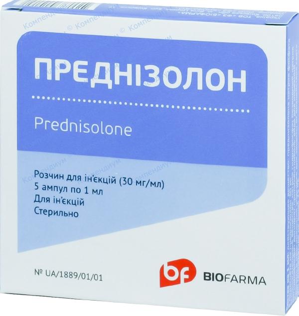 Преднизолон р-р д/ин. 30 мг амп. 1 мл №5