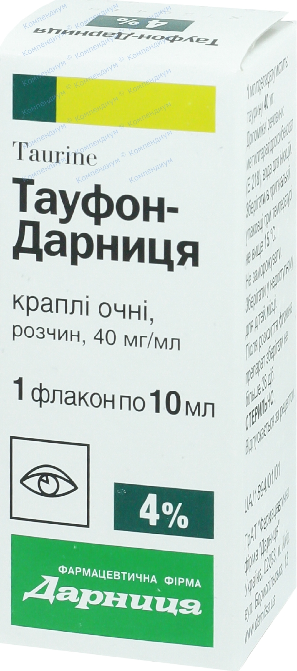 Тауфон кап. глаз. 4% фл. 10 мл №1