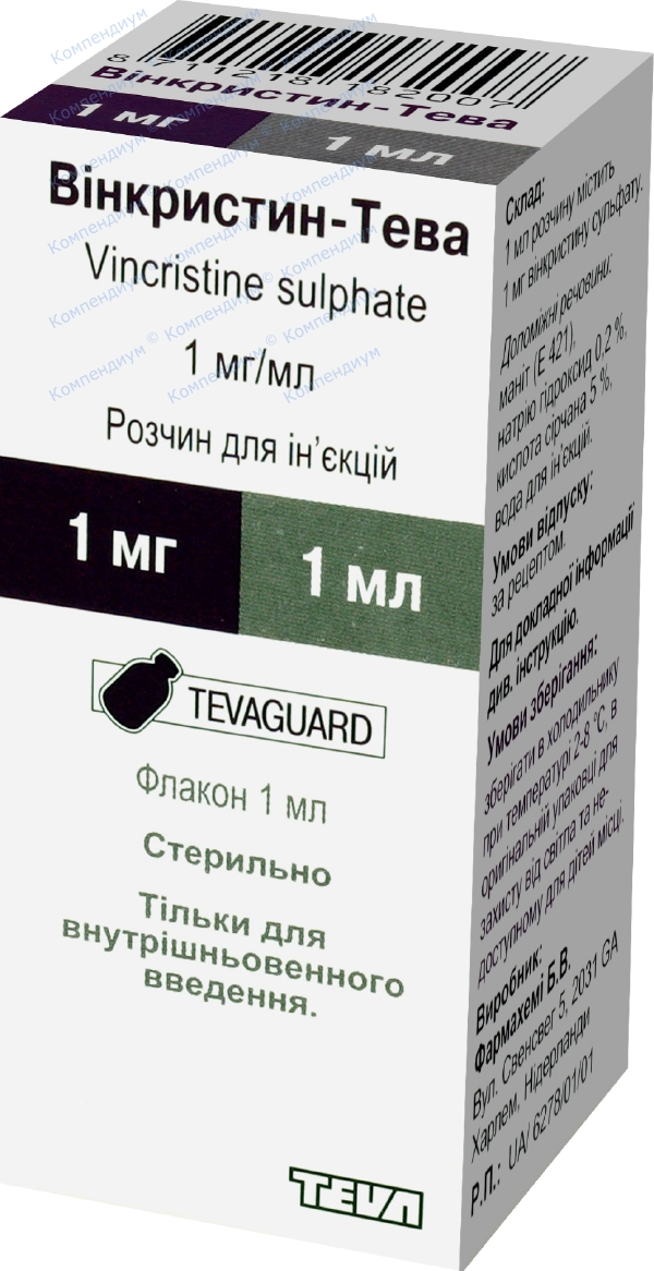 Винкристин р-р д/ин. 1 мг фл. 1 мл №1