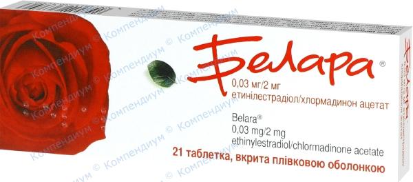 Белара табл. п/о №21