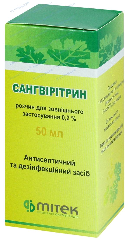 Сангвиритрин р-р 0,2% фл. 50 мл №1