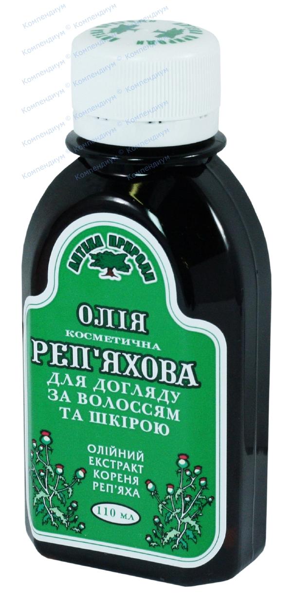 Масло репейное фл. 110 мл