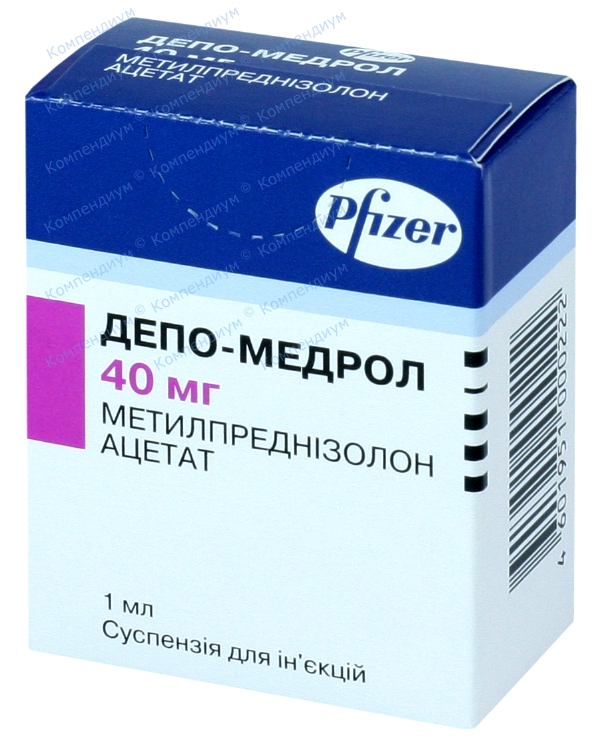 Депо-медрол сусп. д/ин. 40 мг/мл фл. 1 мл №1
