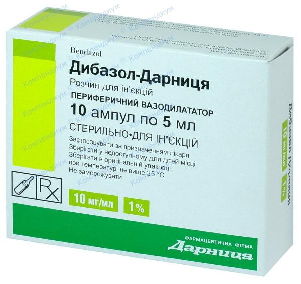 Дибазол р-р д/ин. 10 мг/мл амп. 5 мл №10