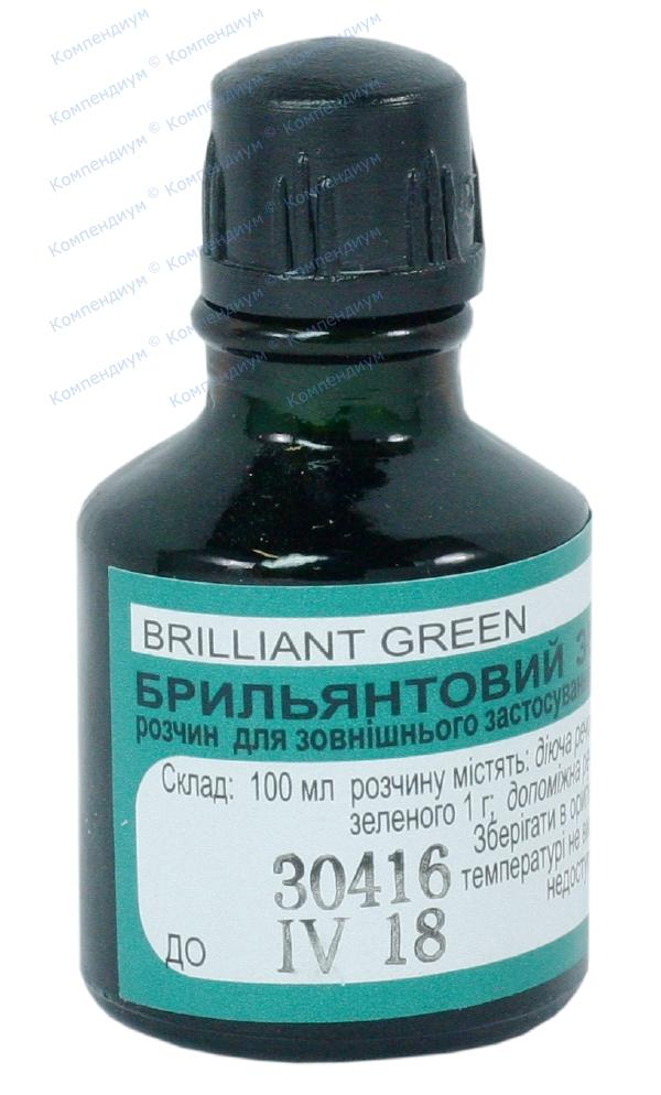 Бриллиантовый зеленый р-р 1% фл. 10 мл