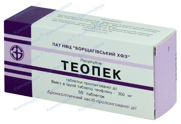 Теопэк табл. 300 мг №50