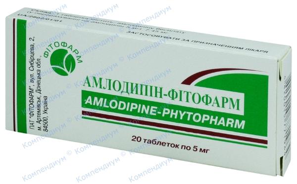 Амлодипин-Фитофарм табл. 5 мг №20