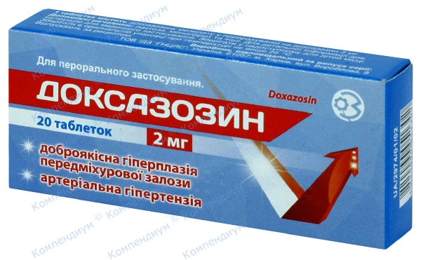 Доксазозин табл. 2 мг №20