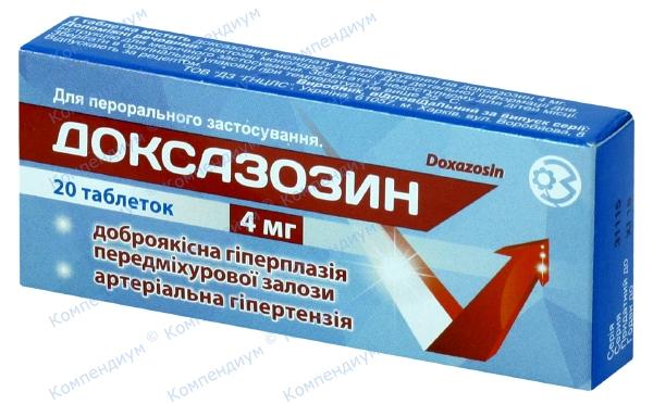 Доксазозин табл. 4 мг №20