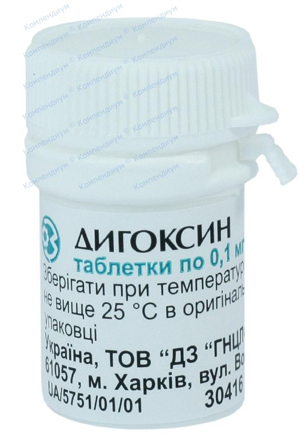 Дигоксин табл. 0,1 мг банка №50