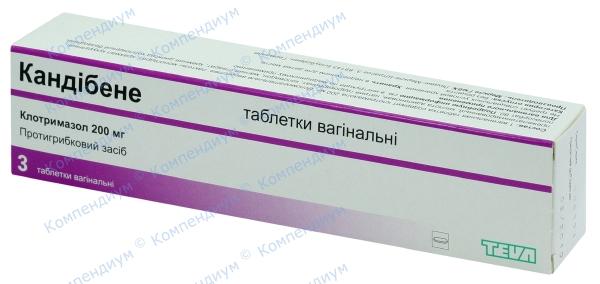 Кандибене табл. вагин. 200 мг №3